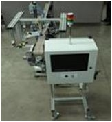 Manufacturer of Leak Tester / Visions Systems